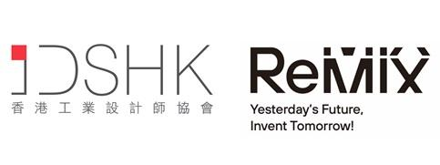 """Industrial Designers Society of Hong Kong Recruit Local Talents for """"ReMix . Yesterday's Future, Invent Tomorrow!"""""""