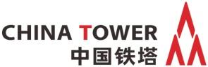 China Tower 5G development gains traction and Two Wings business scales rapidly, Profit attributable to owners of the Company increased by 16.1%