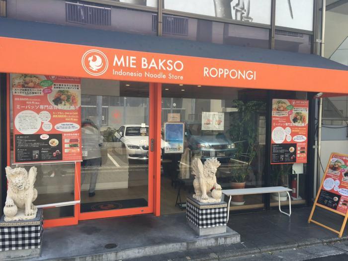 5 Restoran Khas Indonesia yang Ada di Jepang